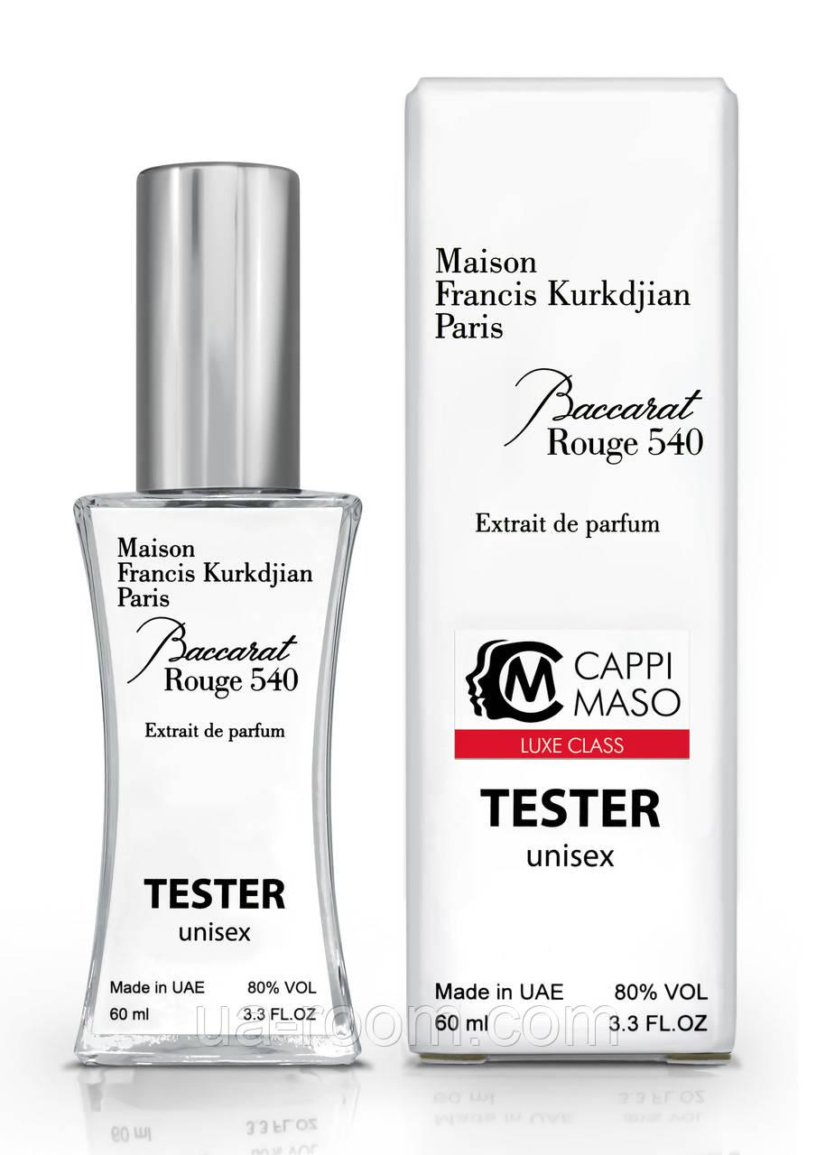 Тестер унисекс LUXE CLASS Maison Francis Kurkdjian Baccarat Rouge 540 Extrait de Parfum, 60 мл.
