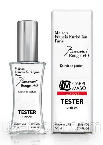 Тестер унисекс LUXE CLASS Maison Francis Kurkdjian Baccarat Rouge 540 Extrait de Parfum, 60 мл., фото 2