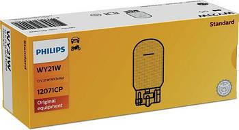 """Лампа 12V (бесцок.1-контак.янтар) W21W """"Philips"""" (12071CP) Amber (уп.10шт)"""