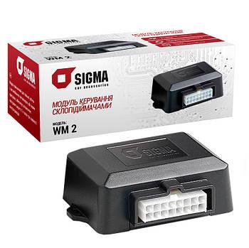 Стеклодоводчик SIGMA WM2 на 2 стекла (последователно/без памяти положения)