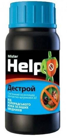 Інсектицид Дестрой к.с. (20 мл), Агросфера, фото 2