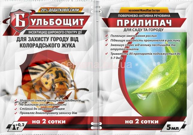 Інсектицид Бульбощит в.г. (1,2 гр) + Прилипач (5 мл), Віеджі Груп