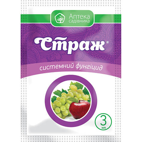 Фунгіцид Страж к.с. (3 мл), Укравіт, фото 2