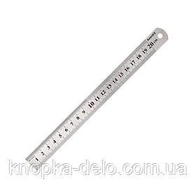 Линейка 7720-А стальная, 20 см. 2-сторонняя шкала .Нержавеющая сталь. Индивидуальная упаковка.