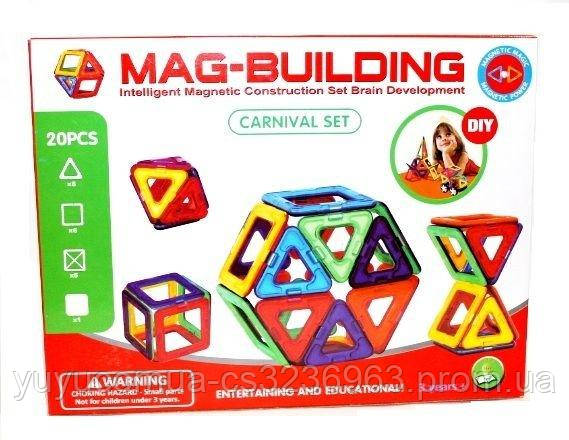 Магнитный конструктор Mag building 20 pcs