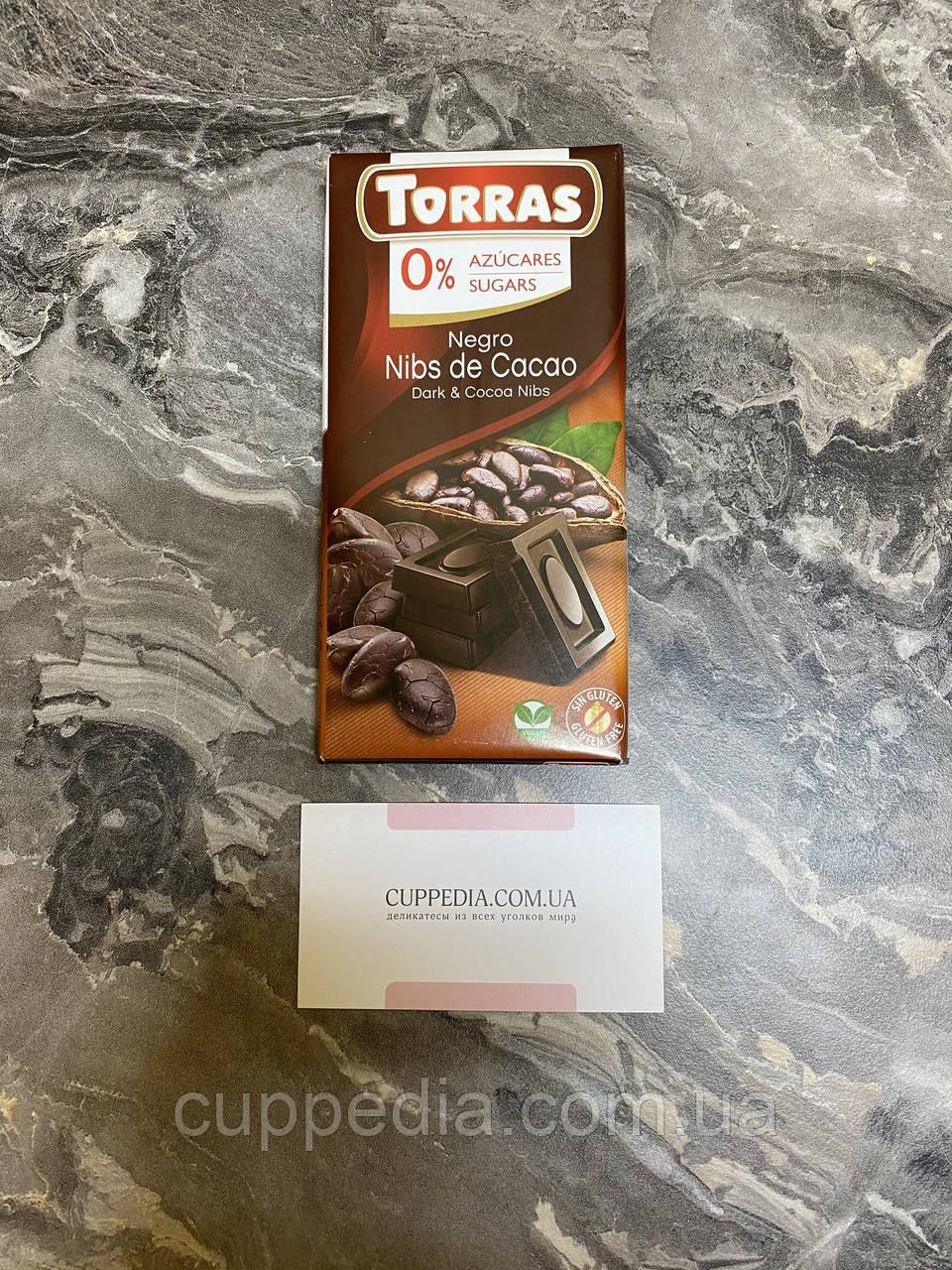 Чорний шоколад Torras зі шматочками какао без цукру і глютену 75 грм