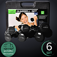Набор гантелей 9 кг в кейсе 6 штук для упражнений для фитнеса POWERPLAY Черный (4121_9kg)