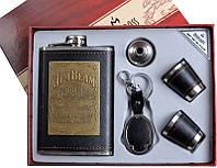"""Подарочный набор Jim Beam """"Moongrass"""" 5в1 Фляга, Брелок, Рюмки, Лейка DJH-1033"""