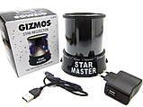 Ночник проектор звездного неба Star Master  USB шнур  адаптер, детский светильник, проектор звездного неба,, фото 2