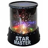 Ночник проектор звездного неба Star Master  USB шнур  адаптер, детский светильник, проектор звездного неба,, фото 4
