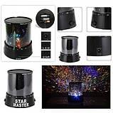 Ночник проектор звездного неба Star Master  USB шнур  адаптер, детский светильник, проектор звездного неба,, фото 5