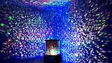 Ночник проектор звездного неба Star Master  USB шнур  адаптер, детский светильник, проектор звездного неба,, фото 9