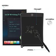 Графический LCD планшет для рисования,записей  со стилусом Writing Tablet  8.5, Детский планшет для рисования,