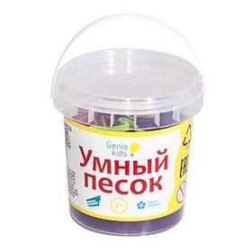 """Набор для творчества """"Умный песок"""" SSR01"""