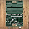 """Автомобильный набор инструментов для авто кейсы. Набор насадок торцевых и бит 1/4"""", 1/2"""" 72шт GRAD (6004245), фото 3"""