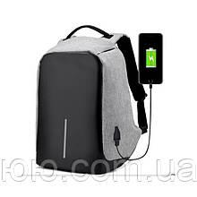Умный городской рюкзак с защитой от краж Bobby с USB-портом для зарядки