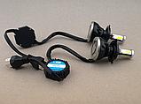 Автолампы светодиодные G5 LED H4 40W 6000K  c цоколем H4 (2 штуки), Автолампы светодиодные G5 LED H4,, фото 3