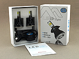 Автолампы светодиодные G5 LED H4 40W 6000K  c цоколем H4 (2 штуки), Автолампы светодиодные G5 LED H4,, фото 10