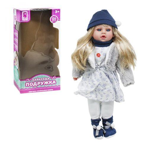 """Кукла """"Лучшая подружка"""", 45 см, укр (в синей шапочке) PL-520-1801ABCD"""