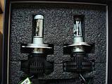Светодиодные LED лампы для фар автомобиля X3-H1, дневные ходовые огни дхо, светодиодные дневные ходовые огни,, фото 2