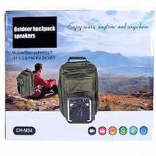 Туристический рюкзак БУМБОКС CH-M34, Оutdoor backpack speakers, Городские и спортивные рюкзаки Deuter, рюкзак,