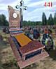 Памятник с фигурным крестом