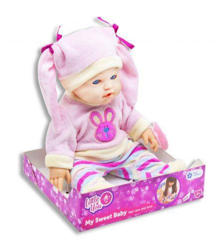 """Кукла-пупс """"Малыш"""" PU06"""