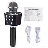 Беспроводной Bluetooth микрофон для караоке Wster WS-1688, фото 7