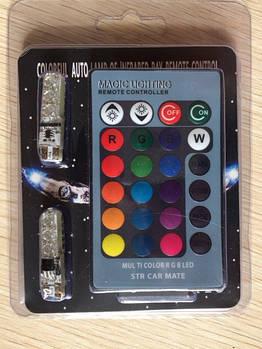 """Светодиод 12V Т10  Обманка RGB Мультицвет """"2935""""  С пультом"""