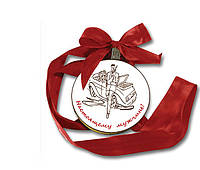 Шоколадная наградная медаль