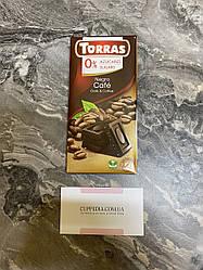 Чёрный шоколад Torras с кусочками кофейного зерна 75 грм
