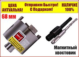 Коронка алмазная Distar ADTnS SDS+САСС-W 068x70-4 CS-X с магнитным хвостовиком