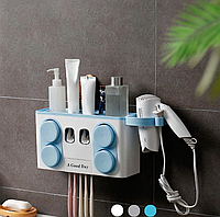 Многофункциональный держатель зубных щеток с дозатором для пасты, настенный, Органайзер, Держатель в ванную,