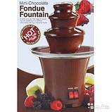 Шоколадный фонтан Фондю - Mini Chocolate Fondue Fountain, фото 3