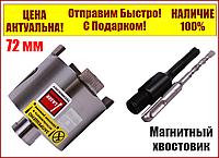 Коронка алмазная Distar  ADTnS SDS+ САСС-W 072x70-4 CS-X с магнитным хвостовиком, фото 1