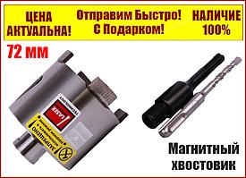 Коронка алмазная Distar  ADTnS SDS+ САСС-W 072x70-4 CS-X с магнитным хвостовиком