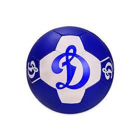 Мяч футбольный №5 FP029