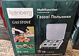 Газовая плита на 4 конфорки Rainberg RB-004, фото 2