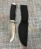 Охотничий нож c Чехлом BUEK Н-445 (23см), фото 2