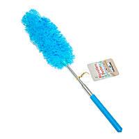 Пипидастр для уборки пыли Microfibre Duster 33-80 см голубой, телескопическая метелка для смахивания пыли, Для