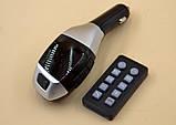Автомобильный FM-трансмиттер HZ H20BT c Bluetooth, FM-модулятор с пультом дистанционного управления, фото 5