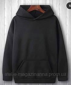 Худи  трехнитка с начёсом хлопок цвет чёрный в трёх размерах 42-44, 46-48, 50-52