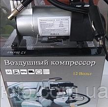 Насос автомобильный, Компрессор AIR COMRPRESSOR (SINGLE BAR GAS PUMP)