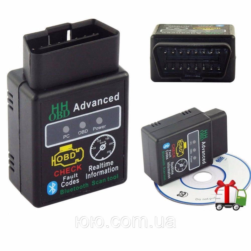 Диагностический сканер адаптер ELM327 Bluetooth Advanced