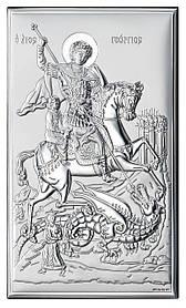 """Ікона срібна Denarius """"Георгій Побідоносець"""" (12х20 см) 18033 4XL"""