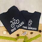 """Парні футболки для закоханих  """"Яке їхало / таке здибало"""", фото 2"""