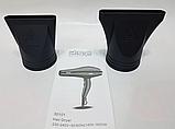 Фен для волос DSP-30101, фото 9