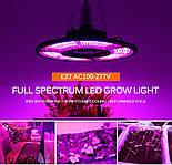 Фитолампа трехлепестковая 504 LED красно-синий спектр E27, фото 5