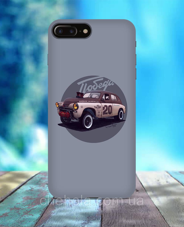 Чехол для iPhone 7 8 7 Plus 8 Plus ГАЗ Победа