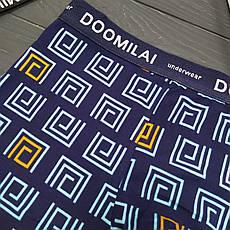 Подарочный набор мужского белья «DOOMILAI» Арт.D-01134-1, фото 3
